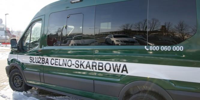 fot. podkarpackie.kas.gov.pl