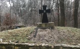 pomnik-upa-monastyr1.jpg